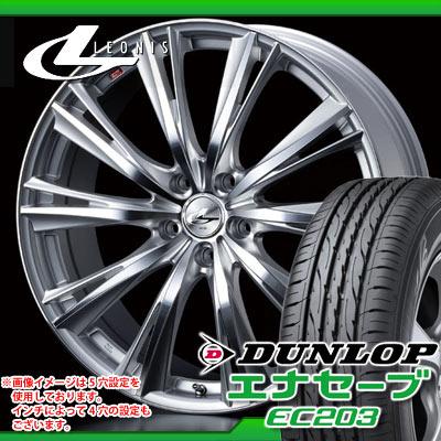 サマータイヤ 165/50R15 73V ダンロップ エナセーブ EC203 & レオニス WX HSミラーカット 4.5-15 タイヤホイール4本セット