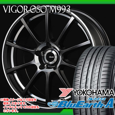 サマータイヤ 215/55R17 94W ヨコハマ ブルーアース・エース AE50 A/a & アドヴァンティレーシング ヴィゴロッソ M993 7.0-17 タイヤホイール4本セット
