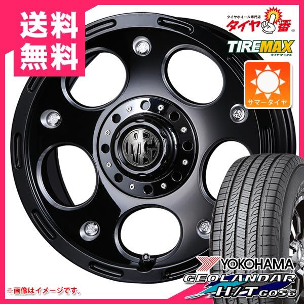 サマータイヤ 265/65R17 112H ヨコハマ ジオランダー H/T G056 & MG デーモン 8.0-17 タイヤホイール4本セット