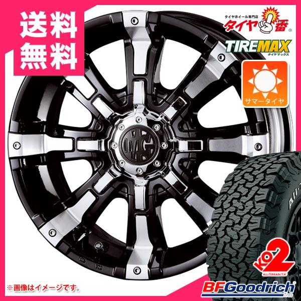 サマータイヤ 225/70R16 102/99R BFグッドリッチ オールテレーン T/A KO2 ホワイトレター & MG ビースト 7.0-16 タイヤホイール4本セット