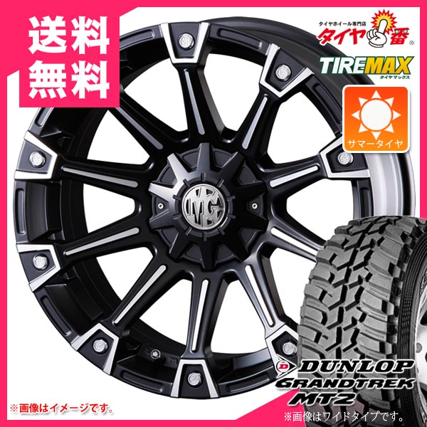 サマータイヤ 265/75R16 112/109Q ダンロップ グラントレック MT2 アウトラインホワイトレター WIDE & MG モンスター 8.0-16 タイヤホイール4本セット