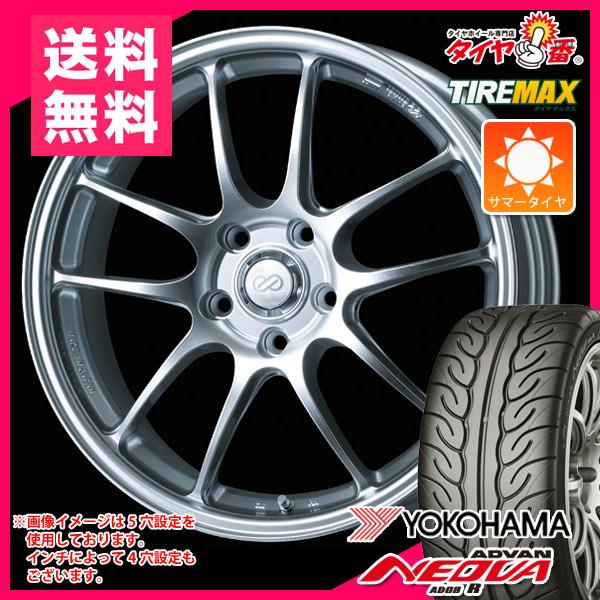 サマータイヤ 225/50R16 92V ヨコハマ アドバン ネオバ AD08 R & ENKEI エンケイ パフォーマンスライン PF01 7.0-16 タイヤホイール4本セット