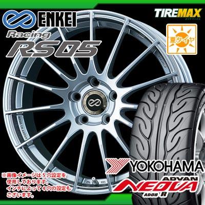 サマータイヤ 195/55R15 85V ヨコハマ アドバン ネオバ AD08 R & ENKEI エンケイ レーシング RS05 6.5-15 タイヤホイール4本セット