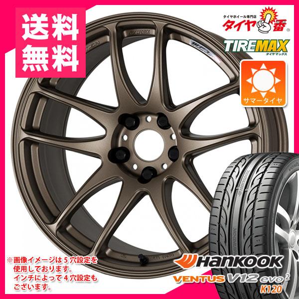 サマータイヤ 215/50R17 95W XL ハンコック ベンタス V12evo2 K120 & ワーク エモーション CR極 7.0-17 タイヤホイール4本セット