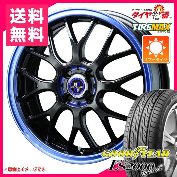 サマータイヤ 215/55R17 93V グッドイヤー イーグル LS2000 ハイブリッド2 & エクスプラウド RBM 7.0-17 タイヤホイール4本セット