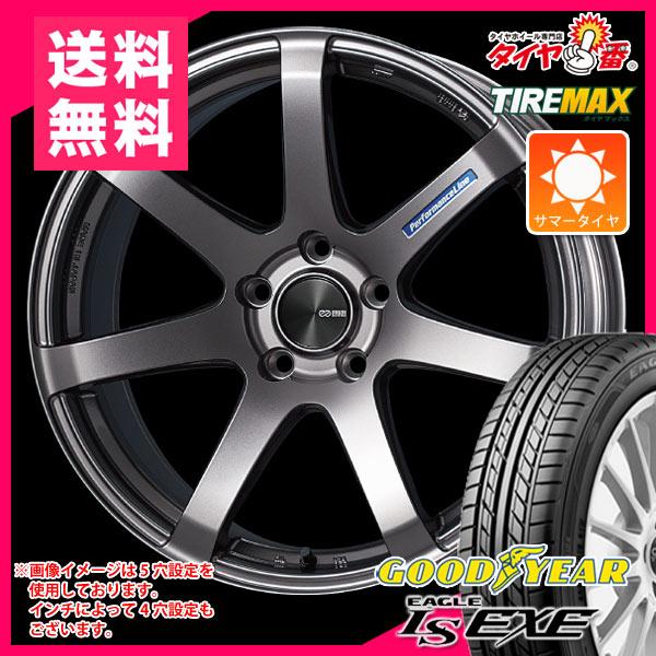 サマータイヤ 205/50R17 93V XL グッドイヤー イーグル LSエグゼ & ENKEI エンケイ パフォーマンスライン PF07 7.0-17 タイヤホイール4本セット