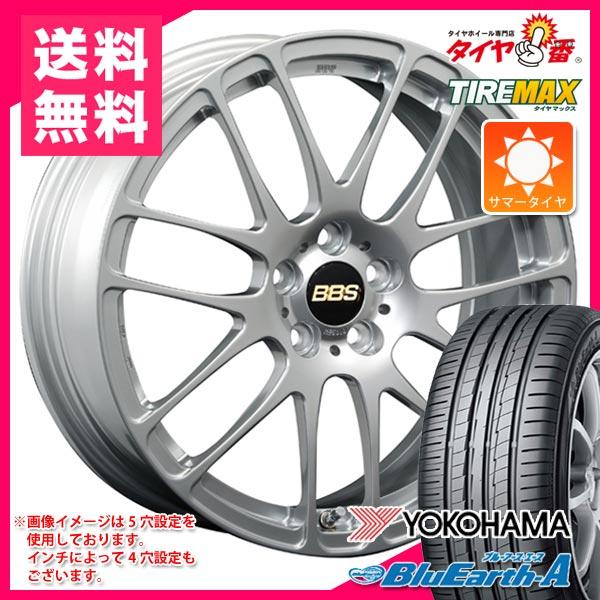 サマータイヤ 195/50R16 84V ヨコハマ ブルーアース・エース AE50 A/bグレード & BBS RE-L2 6.0-16 タイヤホイール4本セット
