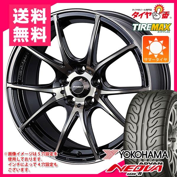 サマータイヤ 195/55R15 85V ヨコハマ アドバン ネオバ AD08 R & ウェッズスポーツ SA-10R 6.0-15 タイヤホイール4本セット
