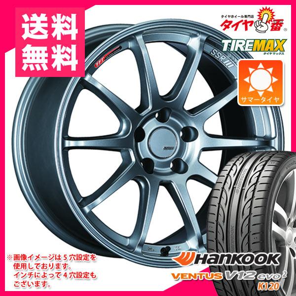 サマータイヤ 235/45R17 97Y XL ハンコック ベンタス V12evo2 K120 & SSR GTV02 8.0-17 タイヤホイール4本セット