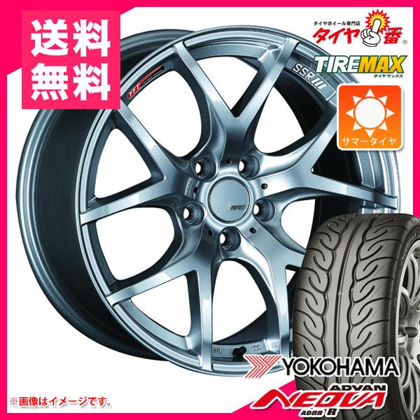 サマータイヤ 215/45R17 87W ヨコハマ アドバン ネオバ AD08 R & SSR GTV03 7.0-17 タイヤホイール4本セット