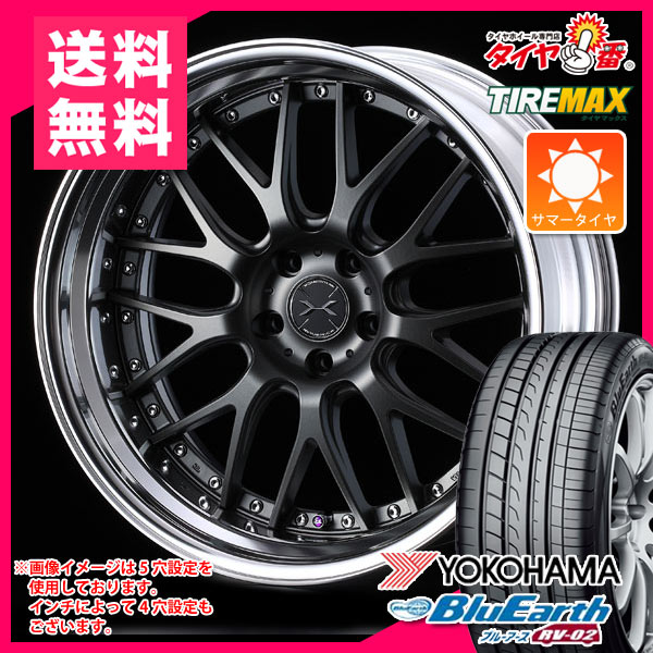 サマータイヤ 235/50R18 97V ヨコハマ ブルーアース RV-02 & マーベリック 709M 8.0-18 タイヤホイール4本セット