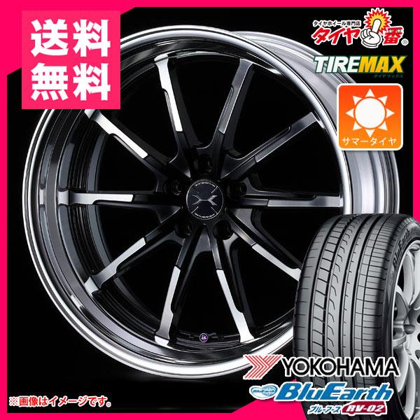 サマータイヤ 235/50R18 97V ヨコハマ ブルーアース RV-02 & マーベリック 710S 8.0-18 タイヤホイール4本セット