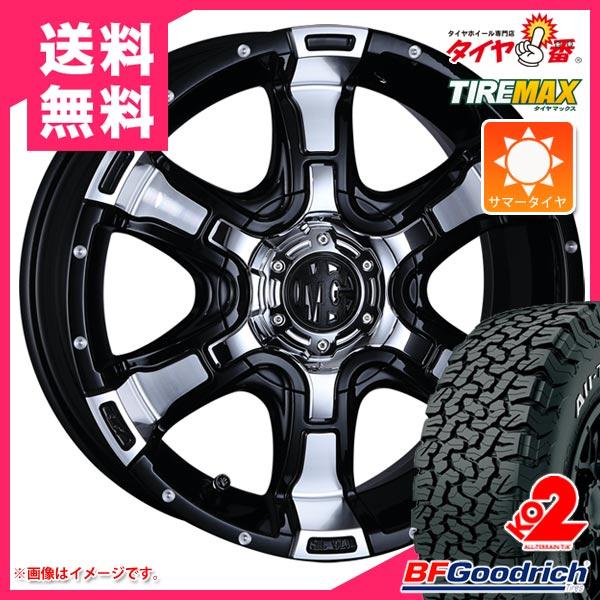 サマータイヤ 215/70R16 100/97R BFグッドリッチ オールテレーン T/A KO2 ホワイトレター & MG ヴァンパイア 7.0-16 タイヤホイール4本セット
