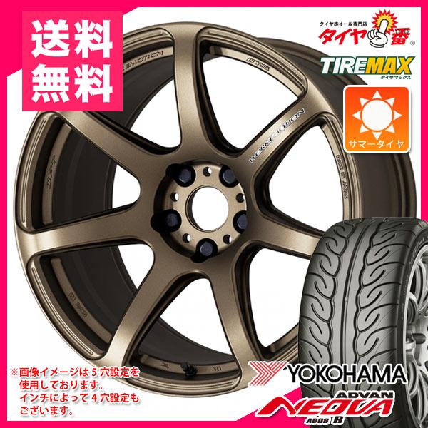 サマータイヤ 215/40R17 83W ヨコハマ アドバン ネオバ AD08 R & ワーク エモーション T7R 7.0-17 タイヤホイール4本セット