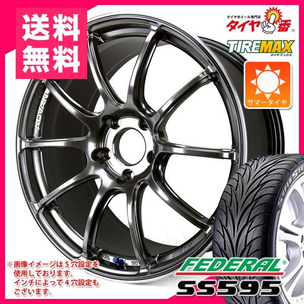 サマータイヤ 235/40R17 90V フェデラル SS595 & アドバンレーシング RZ2 8.0-17 タイヤホイール4本セット