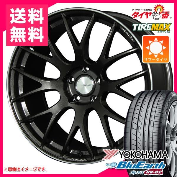 サマータイヤ 225/55R18 98V ヨコハマ ブルーアース RV-02 & レイズ ホムラ 2x8GTS 8.0-18 タイヤホイール4本セット