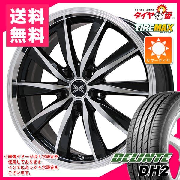 サマータイヤ 225/55R18 102W XL デリンテ DH2 & プレミックス ルマーニュ 7.0-18 タイヤホイール4本セット