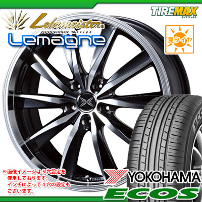 サマータイヤ 185/65R15 88S ヨコハマ エコス ES31 & プレミックス ルマーニュ 6.0-15 タイヤホイール4本セット