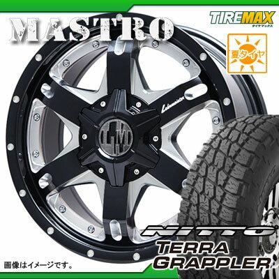 サマータイヤ 265/65R17 110S ニットー テラグラップラー & マストロ 7.5-17 タイヤホイール4本セット