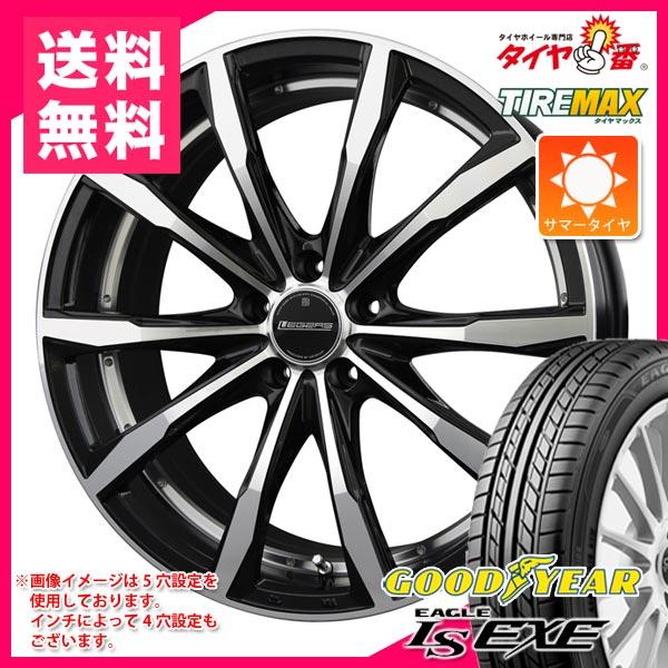 サマータイヤ 235/30R20 88W XL グッドイヤー イーグル LSエグゼ & シュティッヒ レグザス フォーベックス 8.5-20 タイヤホイール4本セット