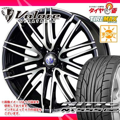 サマータイヤ 225/45R18 95Y XL ニットー NT555 G2 & レイズ ベルサス ストラテジーア ヴァローレ 7.0-18 タイヤホイール4本セット
