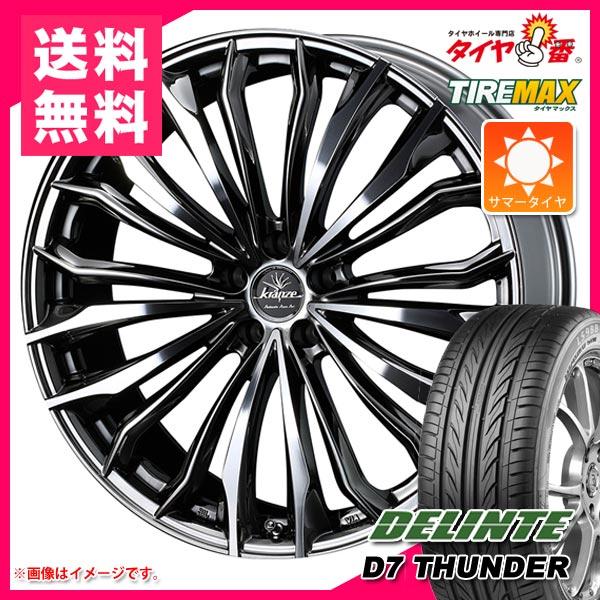 サマータイヤ 235/55R18 104V XL デリンテ D7 サンダー & クレンツェ フェルゼン 358エボ 7.5-18 タイヤホイール4本セット