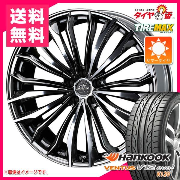サマータイヤ 245/45R18 100Y XL ハンコック ベンタス V12evo2 K120 & クレンツェ フェルゼン 358エボ 7.5-18 タイヤホイール4本セット