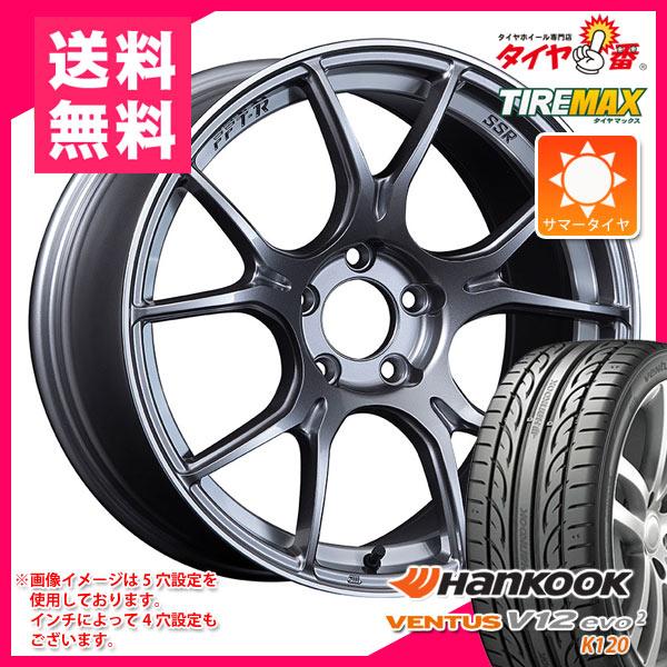 サマータイヤ 225/50R17 98Y XL ハンコック ベンタス V12evo2 K120 & SSR GTX02 7.0-17 タイヤホイール4本セット