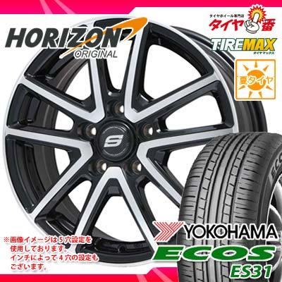 サマータイヤ 165/65R13 77S ヨコハマ エコス ES31 & ホライズン ブラックポリッシュ 4.0-13 タイヤホイール4本セット