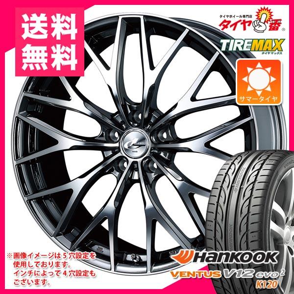 サマータイヤ 245/30R20 90Y XL ハンコック ベンタス V12evo2 K120 & レオニス MX BMCミラーカット 8.5-20 タイヤホイール4本セット