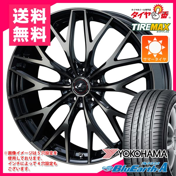 サマータイヤ 245/35R19 93W XL ヨコハマ ブルーアース・エース AE50 A/a & レオニス MX PBMC/TI 8.0-19 タイヤホイール4本セット