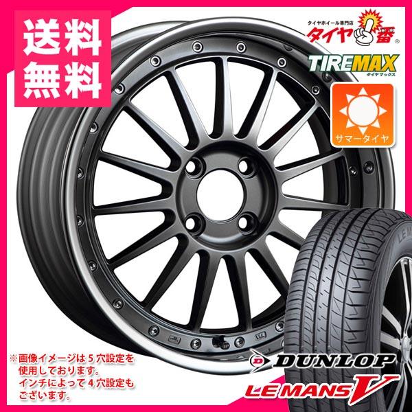 サマータイヤ 195/45R16 80W ダンロップ ルマン5 LM5 & SSR プロフェッサー TF1R 6.5-16 タイヤホイール4本セット