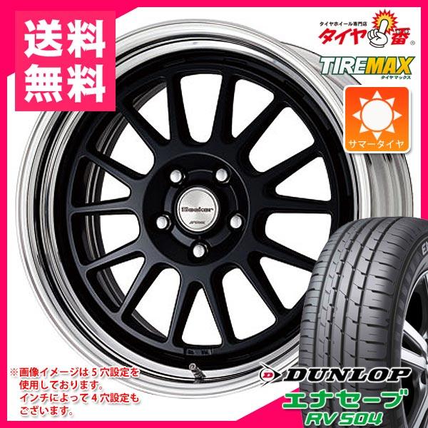 サマータイヤ 215/60R17 96H ダンロップ エナセーブ RV504 & ワーク シーカー FX 7.0-17 タイヤホイール4本セット