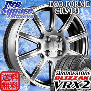 ブリヂストン ブリザック VRX2 新商品 155/55R14ブリヂストン エコフォルム_CRS131 14 X 4.5 +45 4穴 100