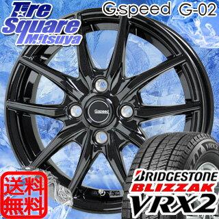 ブリヂストン ブリザック VRX2 新商品 165/50R15HotStuff 軽量!G.speed G-02 15 X 4.5 +45 4穴 100