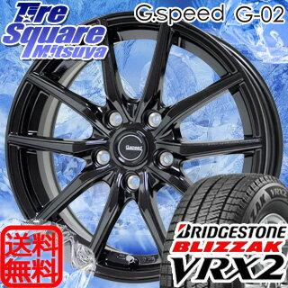 ブリヂストン ブリザック VRX2 新商品 185/60R15HotStuff 軽量!G.speed G-02 15 X 6 +43 5穴 100