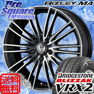 ブリヂストン ブリザック VRX2 新商品 205/70R15WEDS ライツレー MA 15 X 6 +43 5穴 100