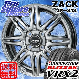 ブリヂストン ブリザック VRX2 新商品 175/60R16Japan三陽 ZACK JP-818 16 X 6 +42 4穴 100