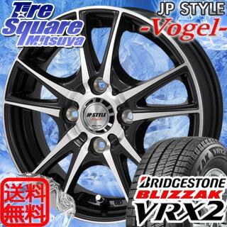 ブリヂストン ブリザック VRX2 新商品 165/60R15MONZA JP STYLE Vogel 15 X 4.5 +43 4穴 100