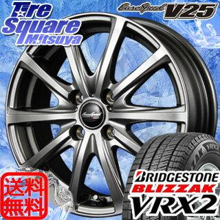 ブリヂストン ブリザック VRX2 新商品 165/50R15MANARAY EuroSpeed V25 15 X 4.5 +45 4穴 100