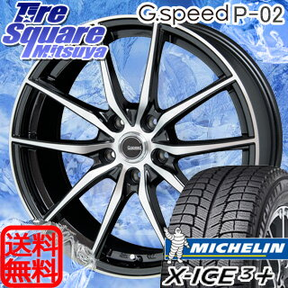 ミシュラン X-ICE XI3プラス 205/55R16HotStuff G.speed P-02 16 X 6.5 +48 5穴 100