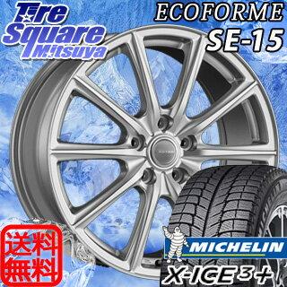 ミシュラン X-ICE XI3プラス 205/60R16ブリヂストン ECOFORMESE-15 平座仕様(トヨタ車専用)  16 X 6.5 +39 5穴 114.3
