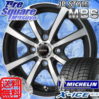 ミシュラン X-ICE XI3 185/60R15MONZA JP_STYLE_MBS 15 X 5.5 +50 4穴 100