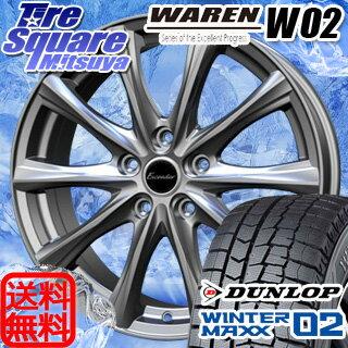 DUNLOP WINTER MAXX 02 225/55R16HotStuff ヴァーレンW02 16 X 6.5 +38 5穴 114.3