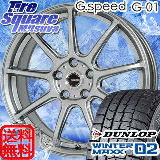 DUNLOP WINTER MAXX 02 CUV 215/65R16HotStuff 軽量!G.speed G-01 16 X 6.5 +48 5穴 114.3