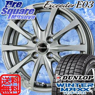 DUNLOP WINTER MAXX 01 195/60R15HotStuff エクシーダー E03 15 X 5.5 +43 4穴 100