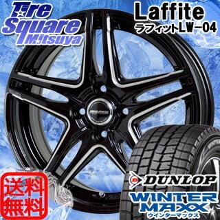 DUNLOP WINTER MAXX 01 195/45R16HotStuff Laffite LW-04 16 X 6 +45 4穴 100