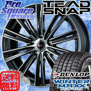 DUNLOP WINTER MAXX 01 205/45R17WEDS TEAD SNAP 17 X 7 +53 5穴 114.3