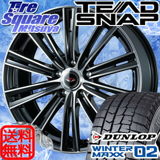 DUNLOP WINTER MAXX 02 CUV 215/65R16WEDS TEAD SNAP 16 X 6.5 +38 5穴 114.3
