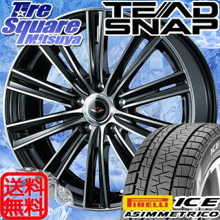 ピレリ ICE ASIMMETRICO 215/50R17WEDS TEAD SNAP 17 X 7 +53 5穴 114.3